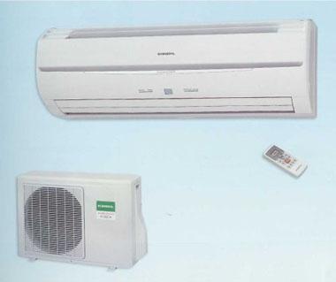 Consumo de un aire acondicionado airea condicionado for Consumo de aire acondicionado